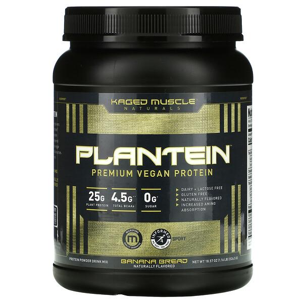 Plantein, Premium Vegan Protein, Banana Bread, 18.57 oz (526.5 g)