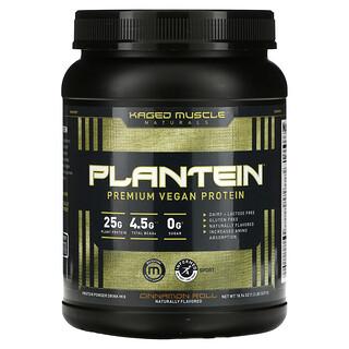 Kaged Muscle, 植物蛋白、优质全素蛋白质、肉桂卷,1.2 磅(537 克)