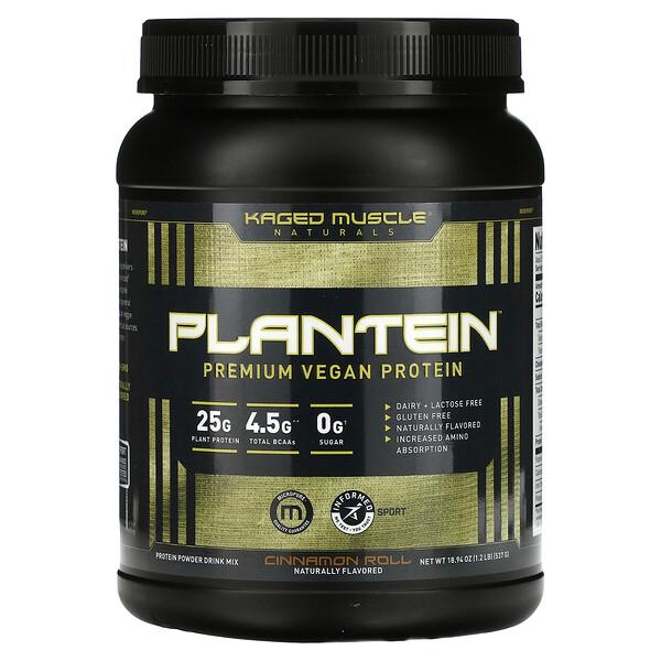 Plantein, Premium Vegan Protein, Cinnamon Roll, 1.2 lb (537 g)