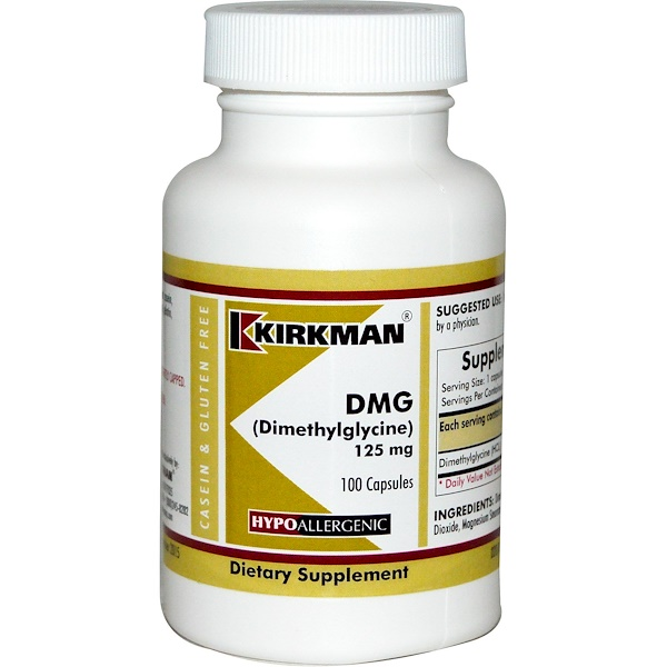 DMG (Dimethylglycine), 125 mg, 100 Capsules