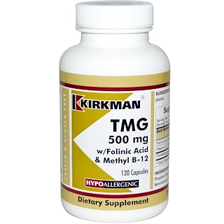 Kirkman Labs, TMG, With Folinic Acid & Methyl B-12 , 500 mg, 120 Capsules