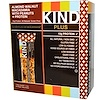 KIND Bars, Kind Plus, Fruit & Nut Bars, Almond, Walnut, Macadamia with Peanuts + Protein, 12 Bars, 1.4 oz (40 g) Each