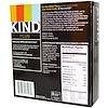 KIND Bars, カインドプラス、フルーツ&ナッツバー、アーモンド、くるみ、マカダミア、ピーナッツ入り、プロテイン入り、12本、各1.4 oz (40 g) (Discontinued Item)