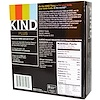KIND Bars, Kind Plus, Fruit & Nut Bars, Almond, Walnut, Macadamia with Peanuts + Protein, 12 Bars, 1.4 oz (40 g) Each (Discontinued Item)