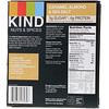 KIND Bars, Nuts & Spices, Caramel Almond & Sea Salt, 12 Bars, 1.4 oz (40 g) Each