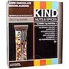 KIND Bars, 너츠 & 스파이스, 다크 초콜릿 모카 아몬드, 스낵바 12개입, 1.4 oz (각 40 g)