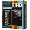 KIND Bars, 너트 & 스파이스 (Nuts & Spices), 다크 초콜렛 견과류 & 바다 소금, 바 12 개, 1.4 온스 (40g)