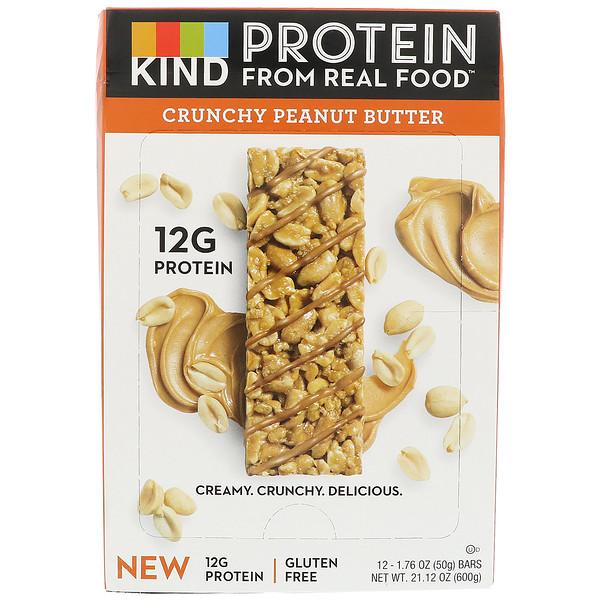 KIND Bars, Protein Bars, Crunchy Peanut Butter, 12 Bars, 1.76 oz (50 g) Each