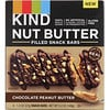 KIND Bars, Nut Butter Filled Snack Bars, Chocolate Peanut Butter, 4 Bars, 1.3 oz (37 g) Each
