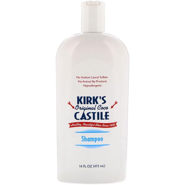 Kirk's, 原裝可可卡斯蒂利亞,洗髮水,16液體盎司(473毫升)