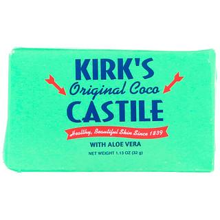 Kirk's, 오리지날 코코 캐스타일 소프, 알로에 베라 함유, 1 개, 1.13 oz (32 g)