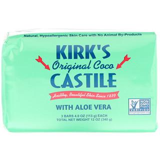 Kirk's, 오리지널 코코 카스틸 비누, 알로에 베라, 3개, 각 4oz (113g)