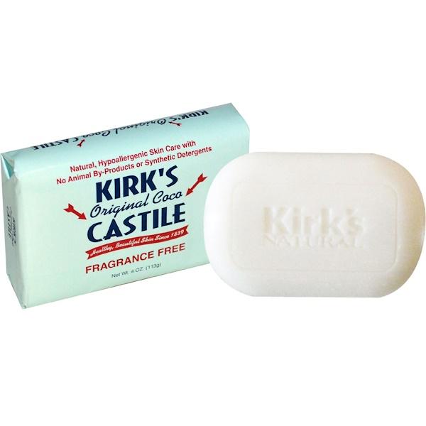 Kirk's, Original Coco Castile Bar Soap, Fragrance Free, 4 oz (113 g)