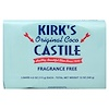 Kirk's, Original Coco Castile Bar Soap, Fragrance Free, 3 Bars, 4.0 oz (113 g) Each