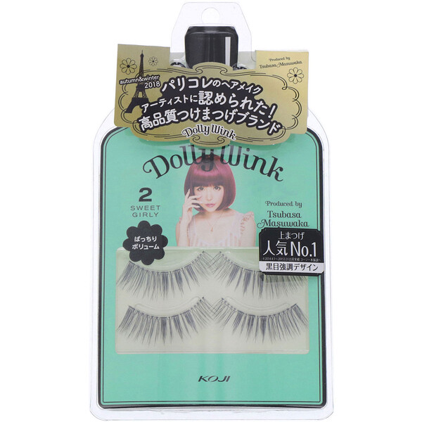 Dolly Wink, False Eyelashes, #2 Sweet Girly, 2 Pairs