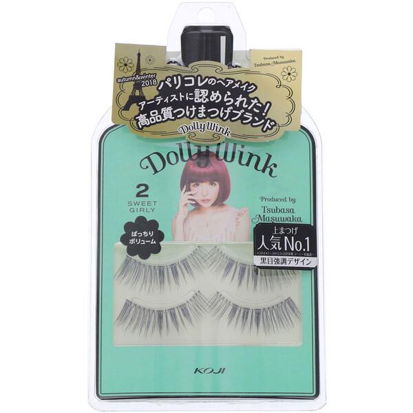 Koji, Dolly Wink, False Eyelashes, #2 Sweet Girly, 2 Pairs (Discontinued Item)