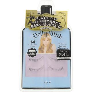 Koji, Dolly Wink, False Eyelashes, #14 Natural Cute, 2 Pairs