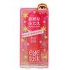 Koji, Eye Talk، ماكياج مزدودج لجفون العين، 0.3 أونصة (8 جم)