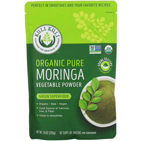 Organic Pure Moringa Vegetable Powder, 7.4 oz (210 g)