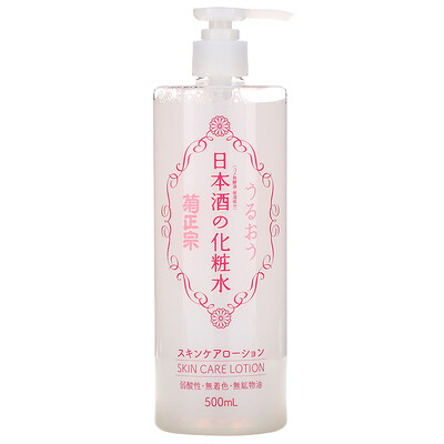 Kikumasamune Sake Skin Care Lotion, 500 ml