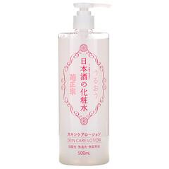 Kikumasamune, Sake 皮膚護理液,500 毫升