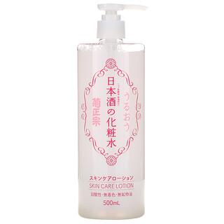 Kikumasamune, Sake Skin Care Lotion, 500 ml