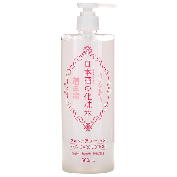 Sake Skin Care Lotion, 500 ml