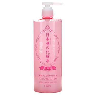 Kikumasamune Skin Care Lotion, High Moist, 16.9 fl oz (500 ml)