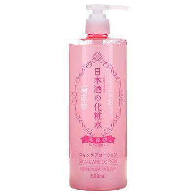 Купить Kikumasamune увлажняющий лосьон для ухода за кожей, 500мл (16, 9жидк. унции)