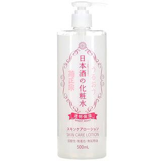 Kikumasamune, Sake Skin Care Lotion, 16.9 fl oz (500 ml)