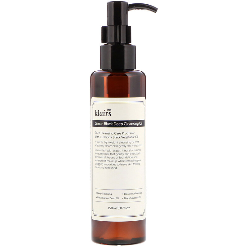 Gentle Black Deep Cleansing Oil, 5.07 fl oz (150 ml)