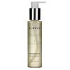 KLAVUU, Pure Pearlsation, Divine Pearl Cleansing Oil,  5.07 fl oz (150 ml)