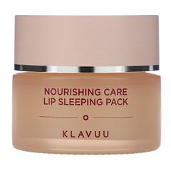 KLAVUU, 滋潤睡眠唇膜,0.70 盎司(20 克)