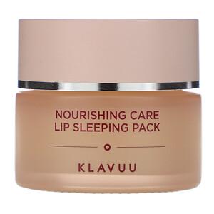 KLAVUU, Nourishing Care Lip Sleeping Pack, 0.70 oz (20 g) отзывы