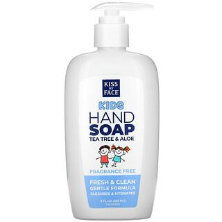 Kiss My Face, Kids Hand Soap, Fragrance Free, 9 fl oz (266 ml)