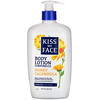 Kiss My Face, Body Lotion,  Honey Calendula, 16 fl oz (473 ml)