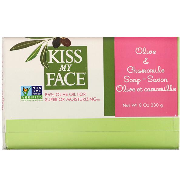 Olive & Chamomile Soap, 8 oz (230 g)