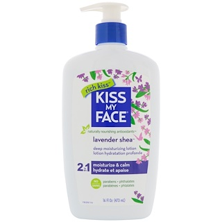 Kiss My Face, Deep Moisturizing Lotion, Lavender Shea, 16 fl oz (473 ml)