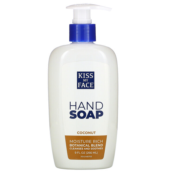 Kiss My Face, Moisturize Rich Hand Soap, Coconut, 9 fl oz (266 ml)