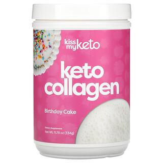 Kiss My Keto, Keto Collagen, Birthday Cake, 11.78 oz (334 g)