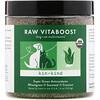 Kin+Kind, فيتامينات متعددة للحيوانات الأليفة Raw VitaBoost، مضادات أكسدة خضراء فائقة، 4 أونصة (113.4 جم)