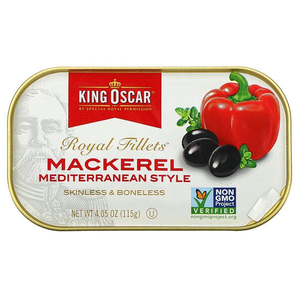 King Oscar, Royal Fillets,地中海風味鯖魚,4.05 盎司(115 克)