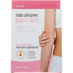 Koelf, Callus Care Elbow Patch, 3 Pairs