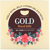 Koelf, Gold Royal Jelly Hydro Gel Eye Patch, 60 Patches