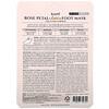 Koelf, Rose Petal Satin 足膜,1 對,16 克