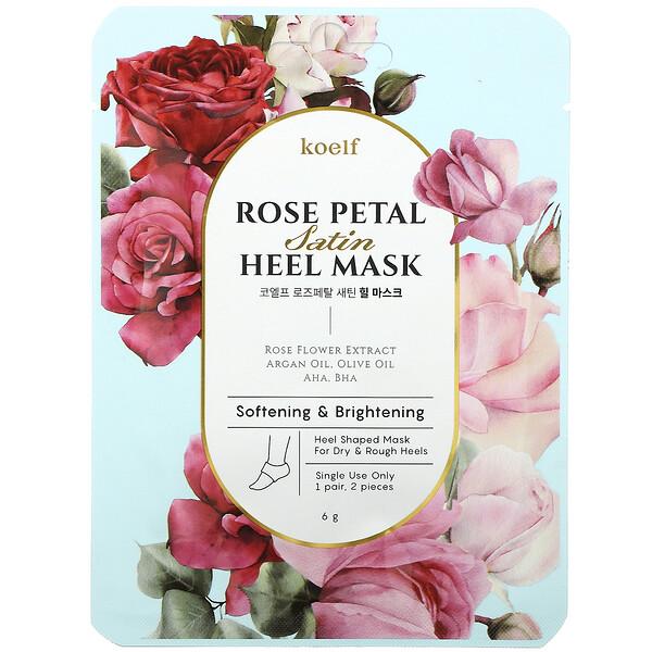 Rose Petal Satin Heel Mask, 1 Pair, 6 g