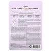Koelf, Rose Petal Satin Leg Mask, 1 Pair, 40 g