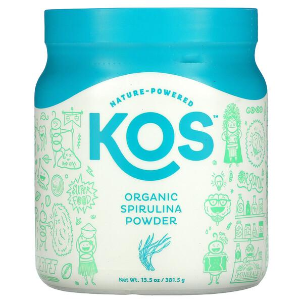 KOS, オーガニックスピルリナパウダー、381.5g(13.5オンス)