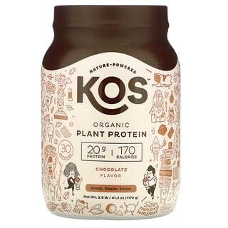 KOS, органический растительный протеин, шоколадный вкус, 1170г (2,6фунта)