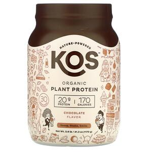 KOS, Organic Plant Protein, Chocolate, 2.6 lb (1,170 g) отзывы